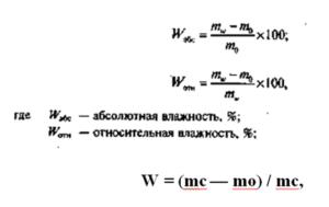 Формула абсолютной влажности древесины