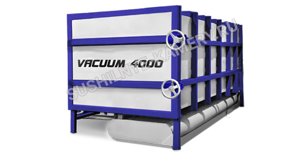 Пресс-вакуумная сушильная камера для пиломатериала объемом 4 куба